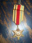 Étoile d'Afrique médaille en bronze